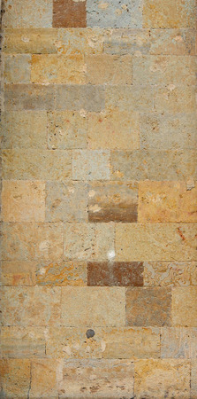 behalf: texture of the walls of the famous Pudost stone Big Gatchina Palace behalf Paul first