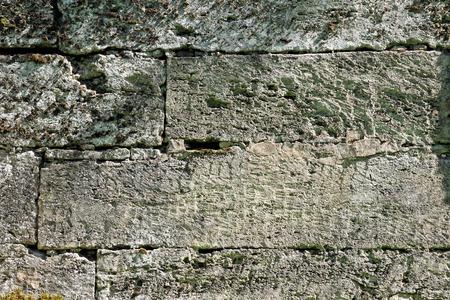 textura: texture delle pareti. famoso parco di pietra Silvia Pudost in Gatchina. 17 ° secolo