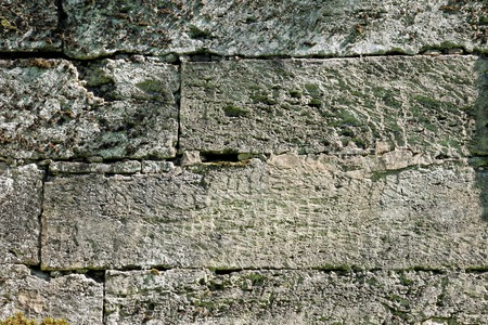 17th: texture of the walls. famous Pudost stone silvia park in Gatchina. 17th century