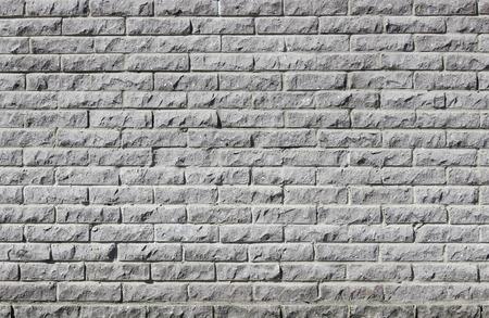 textura: The modern wall of gray concrete tiles stone imitation