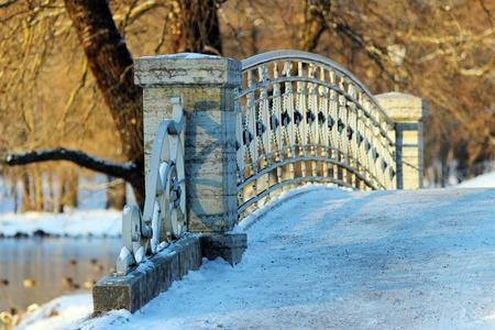 Metal bridge at White Lake in Gatchina Stock Photo