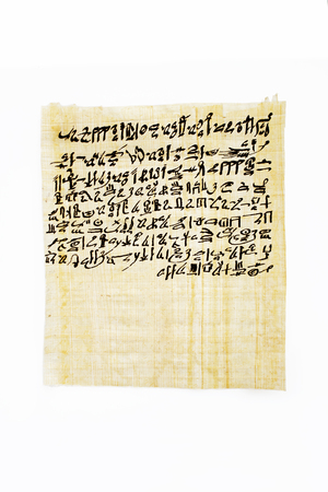 Papyrus containing the anthem of Sekhmet-Bast, daughter of Ra Egyptian Book of the Dead, chapter CLXIV 164 in hieratika. Handpainted with ink now.