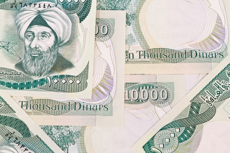 basra: close up of ten thousand iraqi dinar notes Stock Photo