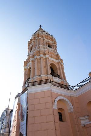 Lima - May 10 : Monasterio de Santo Domingo in the Plaza de Armas in Lima. May 10 2016 Lima Peru.