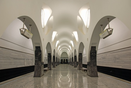 The empty subway station in the evening, Moscow, Russia