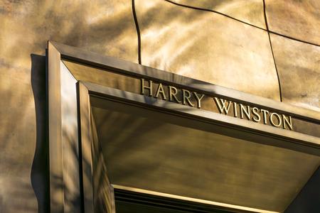 opulence: BEVERLY HILLS, CAUSA - JANUARY 3, 2015: Harry Winston store exterior. Harry Winston is fine luxury jeweler.