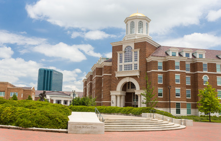DALLAS, TX/USA - MAY 21, 2016: Doak Walker Plaza and Armstrong Commons at Southern Methodist University, a private research university.