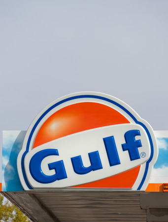STILLWATER, MNUSA - OCTOBER 6, 2016: Gulf Oil exterior sign and logo. Gulf Oil Corporation (GOC) ceased to exist as an independent company in 1985, when it merged with Standard Oil of California.