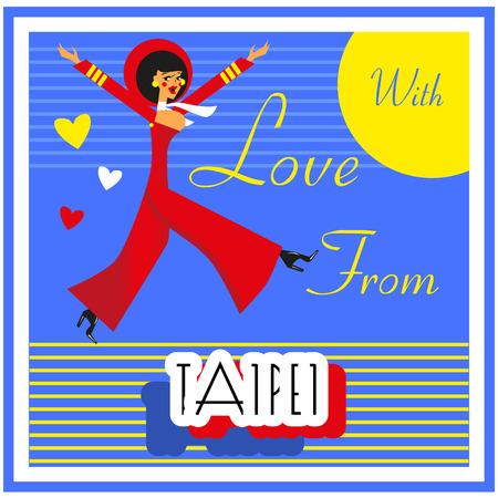 touristic: Vintage Touristic Greeting Card -Taiwan , Taipei ,Vector sign poster emblem Stock Photo