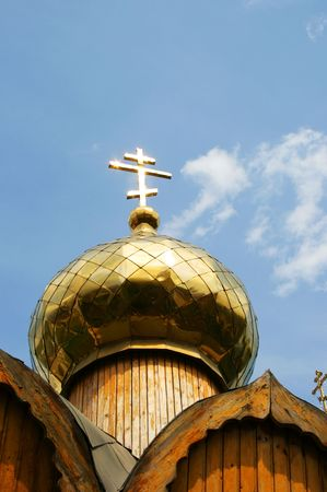 Dome of a wooden orthodox temple