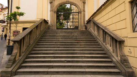 Stone stairs to the municipal office Stock Photo