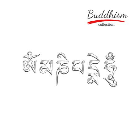 Buddhism collection. Spirituality,Yoga print. Hand drawn illustration. Sketch style. Ritual objects with Buddha head