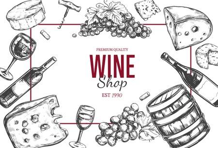 ワインショップフレーム。ベクトル