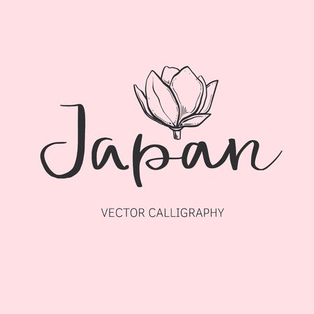 Japan. Vector handwritten Lettering, Calligraphy. Symbol with sakura