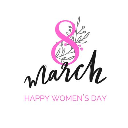 Happy International Women s Day holiday vector illustration. Spring concept for banners, web design, posters, invitations. 写真素材 - 125187637