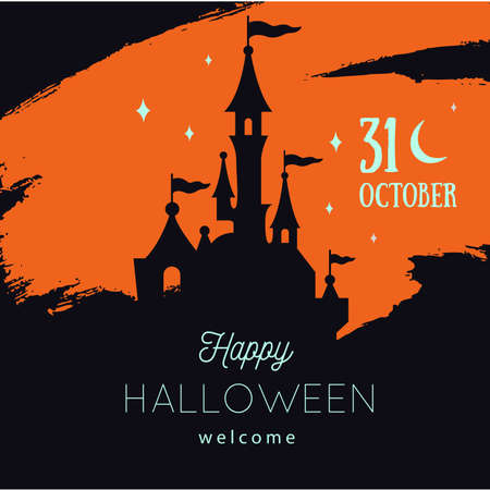 Vector Halloween party invitations or sale poster, banner. Festive autumn background with castle silhouette Illustration