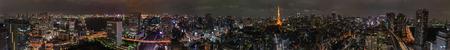 Tokyo Night Panorama 360 degrees
