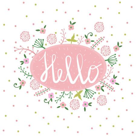 Invitation de fête de printemps ou d'été, modèle de carte de voeux ou affiche. Nature, fleur, cadre, ensemble, conception, vecteur, illustration Vecteurs