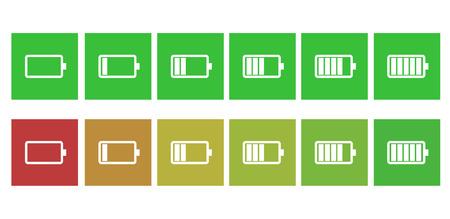 status icon: Battery status icon, white Illustration