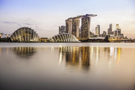 skyscape: Singapur skyscape Editorial