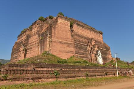 pa: Mingun Pa Hto Taw Gyi, Myanmar Stock Photo