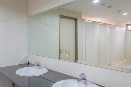 New modern of toilet room. Stockfoto