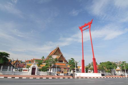 Giant Swing, Bangkok,Thailand. photo