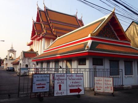 hope: Temple sun sky hope nature Stock Photo