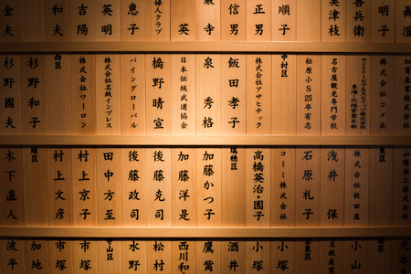Detail of Wooden Prayer plates at a Shinto shrine