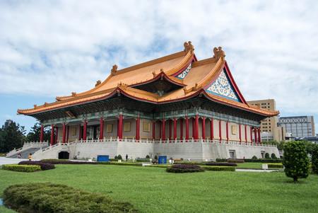 Taipei National Concert Hall on April 28, 2017