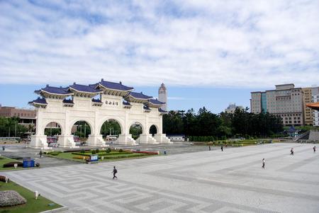 Chiang Kai Shek Memorial Gate, Taipei, Taiwan on April 28, 2017