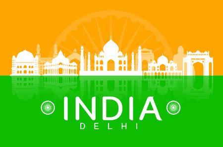 인도 여행 명소. 벡터 및 그림 스톡 콘텐츠 - 45587211