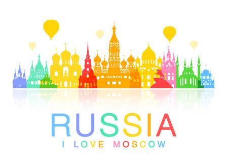 Rusland Travel Landmarks. Vector en Illustratie Stock Illustratie