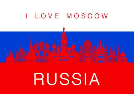 russian culture: Russia Travel Landmarks. Vector and Illustration Illustration