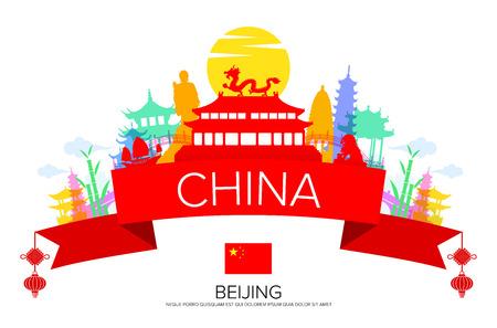 beijing: China Travel, Beijing Travel. Landmarks. Illustration