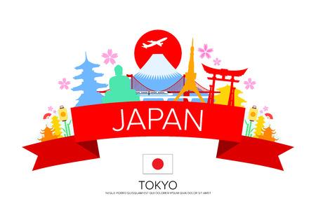 日本旅行。東京旅行。ランドマーク。  イラスト・ベクター素材