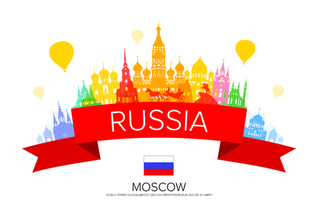 russian church: Russia Travel Landmarks Illustration