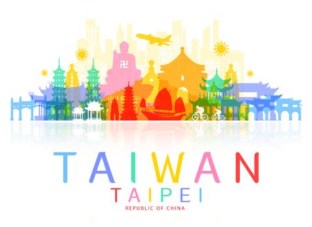 Punti di riferimento di viaggio di Taiwan. Vettore e illustrazione Archivio Fotografico - 91792814