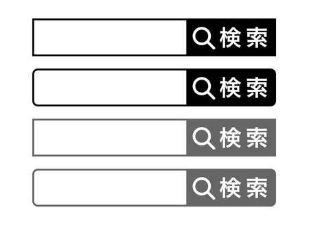 Keyword Search Search Box Search Magnifying Glass Icon Black Gray search window set. Search box set. Search engine set.