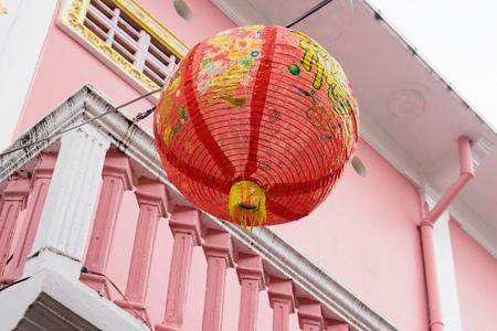 rice paper: Red rice paper lantern Stock Photo