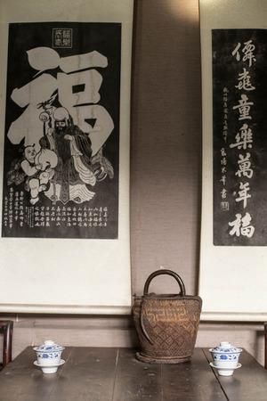 guest room: Camera di dinastia Qing