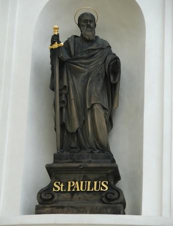paulus: St. paulus Stock Photo