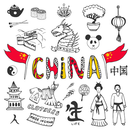 made in china: Hand-drawn China icon collection. Set with asian culture symbol collection. Vector illustration