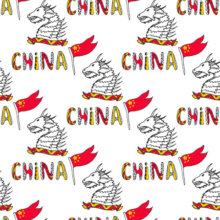 China flag and dragon seamless pattern in national colors. Hand drawn vector background Illustration