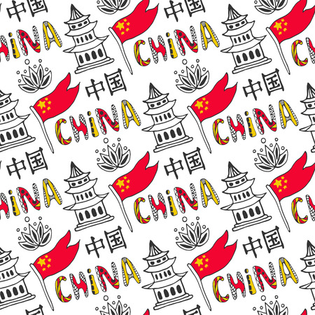 hieroglyph: China seamless pattern with flag, hieroglyph - China and lotus. Hand drawn vector background