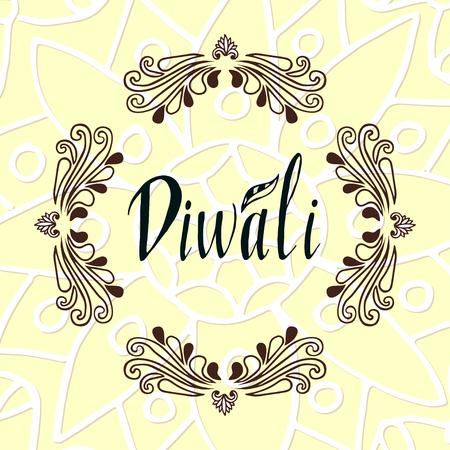 shubh diwali: Happy Diwali text design. Happy Diwali Card. Vector illustration