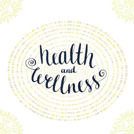 フレーズ - 健康とウェルネスのカリグラフィのポスター。アイコン イラスト  イラスト・ベクター素材