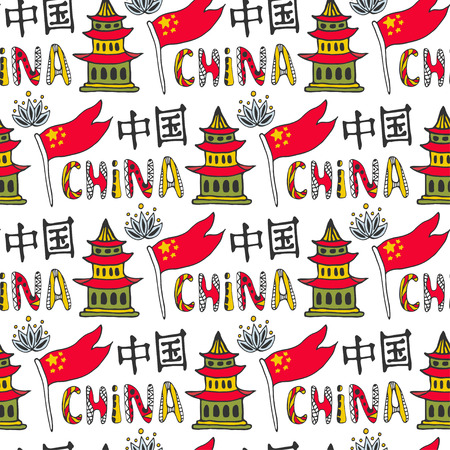 hieroglyph: China seamless pattern with flag and hieroglyph China. pattern for prints or other design decorations.