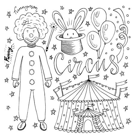 手には、サーカス コレクション クラウン、バルーン、サーカスのテントと魔法のウサギが描かれました。子供のための本ページを着色