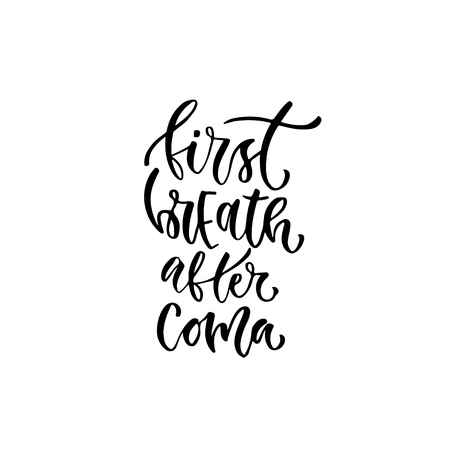 Modern vector lettering. Motivational hand lettered quote for wall poster. Printable calligraphy phrase. T-shirt print design. First breath after coma.
